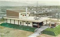 【倒れざる者~近畿大学創設者 世耕弘一伝・第3部】(7)一目惚れした原子炉を購入…大学…