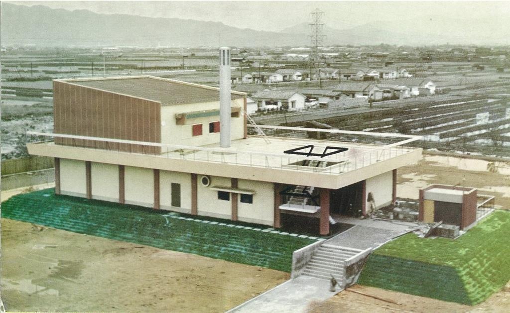 完成当初の近大原子力研究所(近畿大学提供)