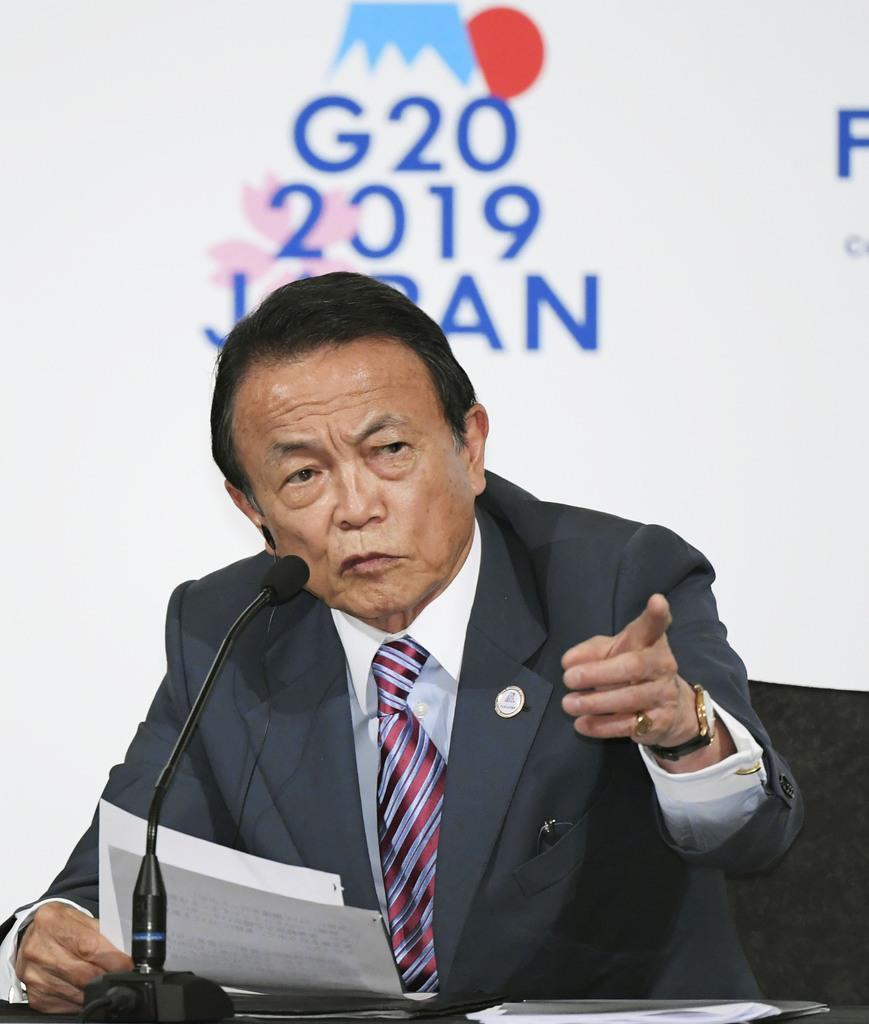 G20財務相・中央銀行総裁会議を終え、記者会見する麻生財務相=9日午後、福岡市内のホテル