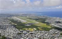 沖縄県また国を提訴へ 辺野古埋め立て承認撤回取り消しで