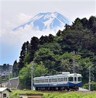 「富士山登山鉄道」構想がいよいよ発車 霊峰の麓から5合目