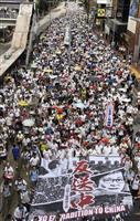 香港デモ「100万人」 容疑者引き渡し条例案へ反発拡大