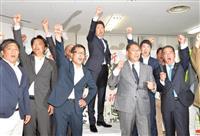 当選の永藤氏「全身全霊傾ける」 僅差に笑顔なく 堺市長選