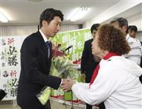 堺市長選 反都構想陣営は一定の手応えも
