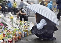 川崎20人殺傷事件から2週間 孤立した生活 残る多くの謎