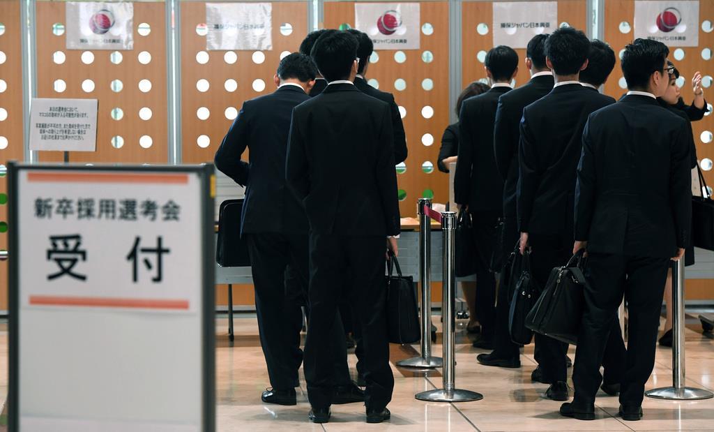 就職活動の採用面接に臨む学生たち