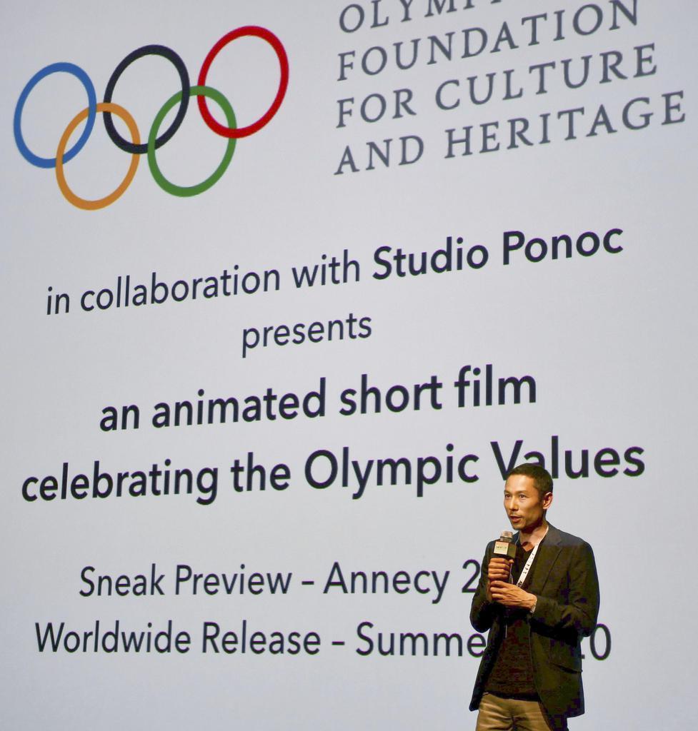 アヌシー国際アニメーション映画祭で五輪短編映画の製作を発表するスタジオポノックの西村義明プロデューサー=10日、フランス東部アヌシー(共同)