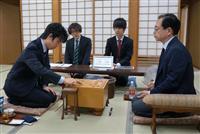 藤井七段、第91期ヒューリック杯棋聖戦1次予選初戦勝利