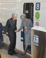 上皇ご夫妻が京都ご訪問 譲位後初の地方