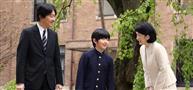 悠仁さまが初の海外ご訪問へ 8月、秋篠宮ご夫妻とブータンに