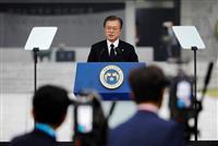 【軍事ワールド】「韓国勝利」の証しを消し去る 中国にへつらう文政権に国民は…