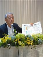 麻生・九経連が4期目の船出 農水産輸出1010億円掲げる 「今期で仕上げたい」