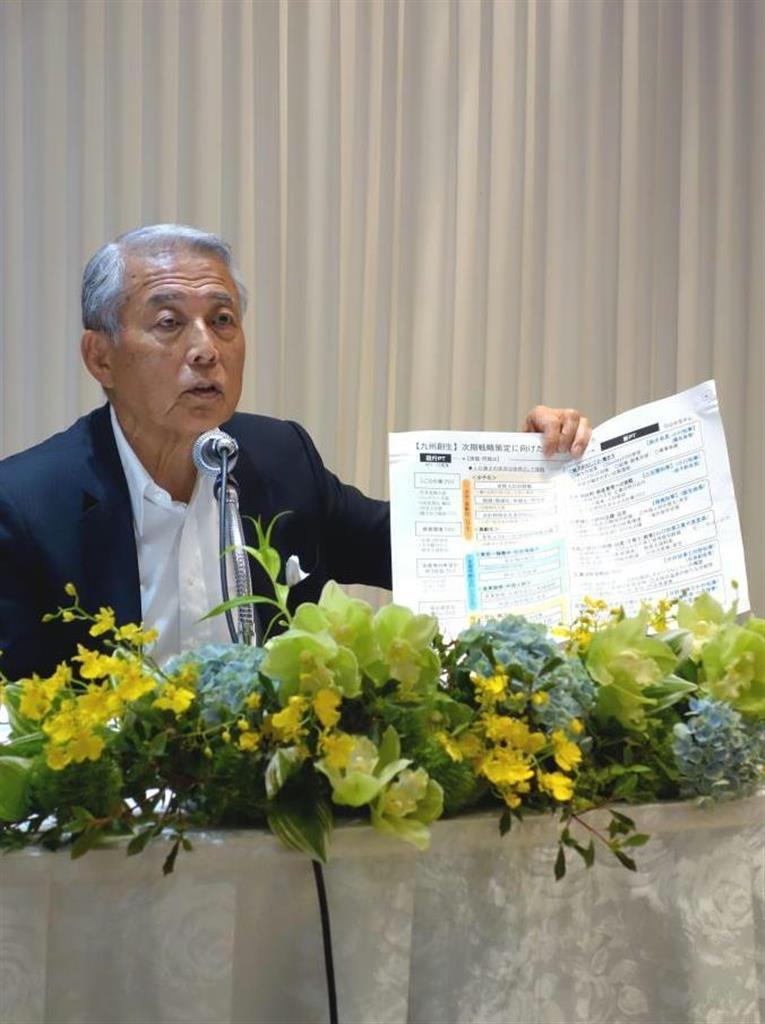 4期目の事業を説明する九州経済連合会の麻生泰会長