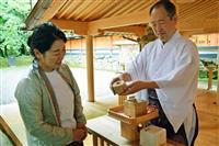 九度山真田紐研究会、丹生都比売神社に地元産の糸奉納