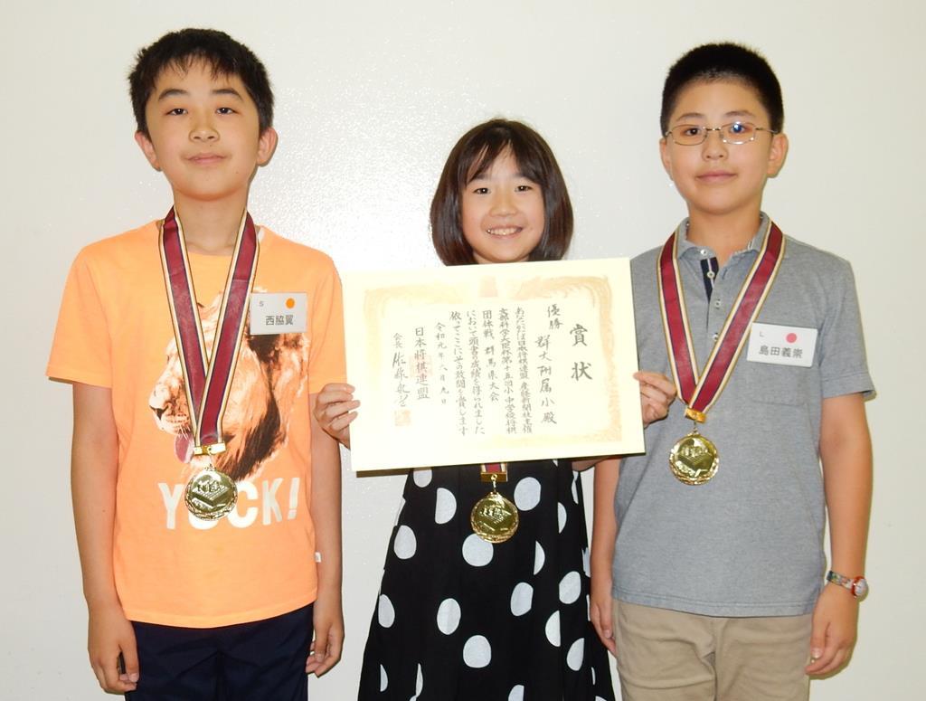 優勝した群大附属小の(右から)島田義崇君、横村日和さん、西脇翼君