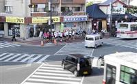 福岡高齢男性暴走事故から1週間 ブレーキ踏み間違えか、捜査長期化の様相
