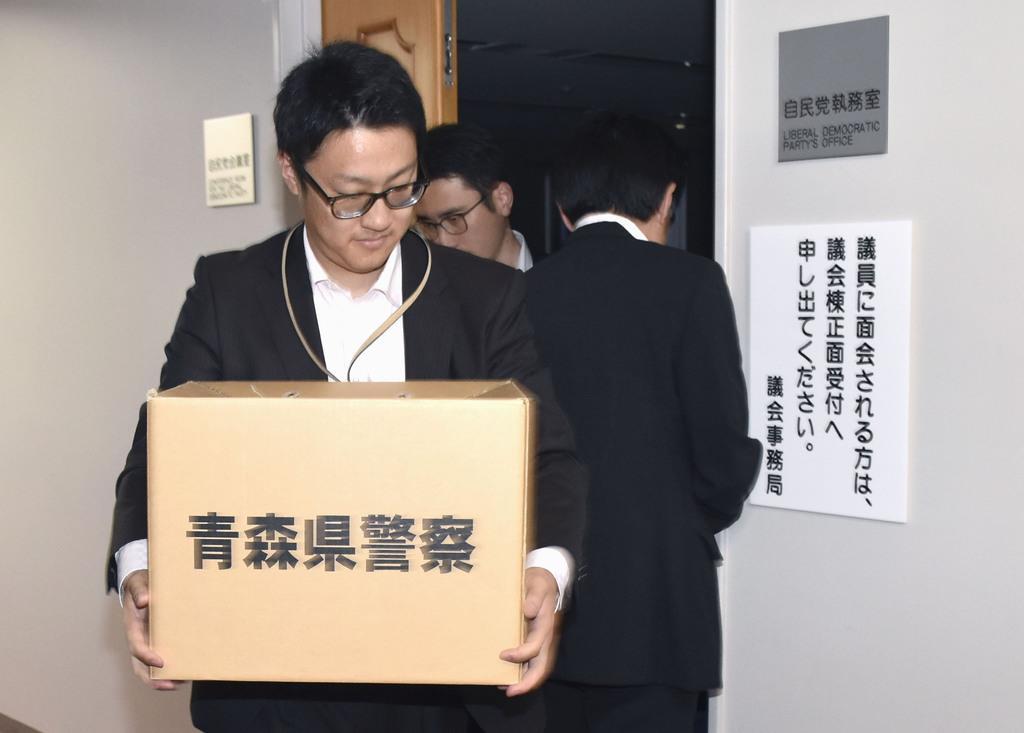 8日、青森県議会自民党会議室の家宅捜索を終えた捜査員=青森市
