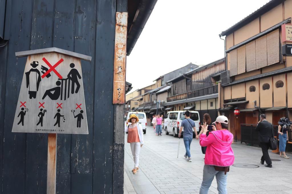 マナー順守を促す看板も設置されている花見小路通り=京都市東山区