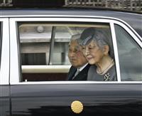 上皇ご夫妻が孝明天皇陵をご参拝 「親謁の儀」で譲位ご報告