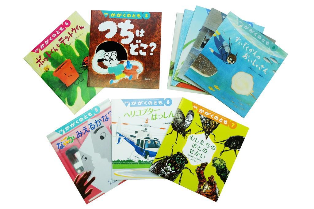 季節感のある自然や生き物を中心に多彩なテーマを楽しめる福音館書店の月刊絵本「かがくのとも」シリーズ