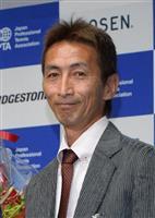 柏井正樹さんが死去 テニス錦織選手の元コーチ