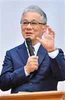「台湾見て日本知って」 河崎外信部編集委員が中大杉並高で講演