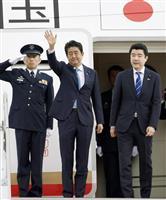 首相、イランに出発「地域の平和と安定に向けて、日本の役割を果たしたい」