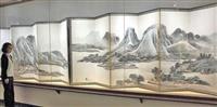与謝蕪村、迫力の山並み 依水園・寧楽美術館で「青緑山水図屏風」など展示 奈良