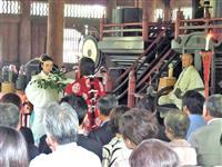 京都・大徳寺で世界平和祈り音禅法要