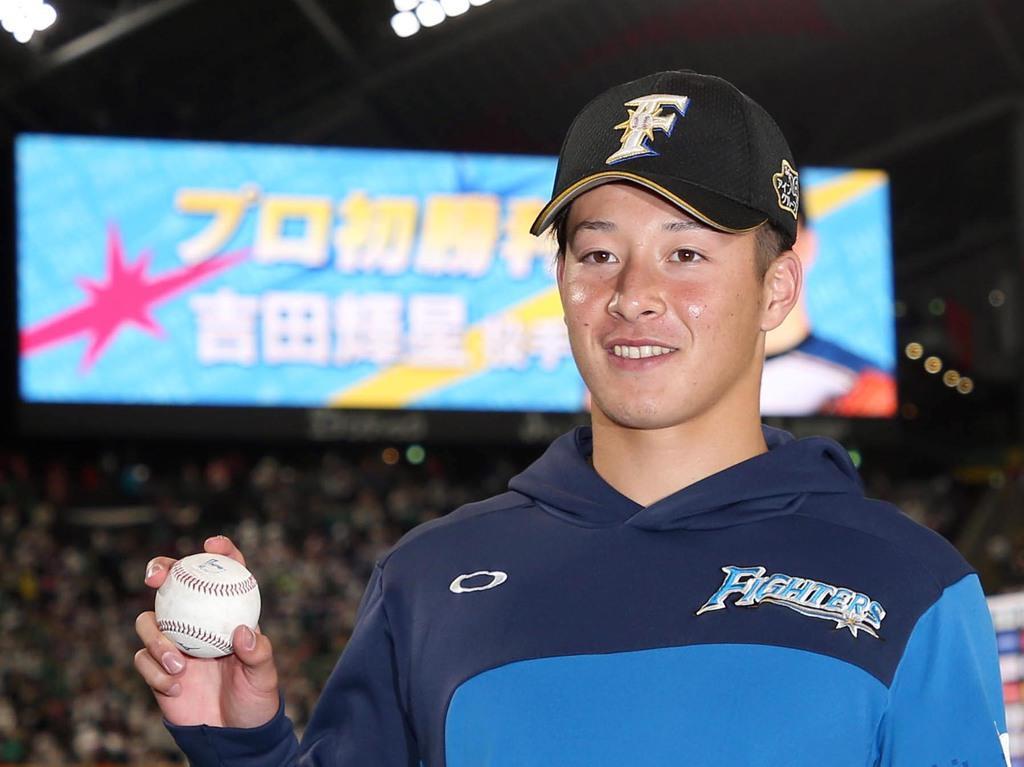 初先発初勝利をあげた日本ハム・吉田輝星投手=札幌ドーム(荒木孝雄撮影)