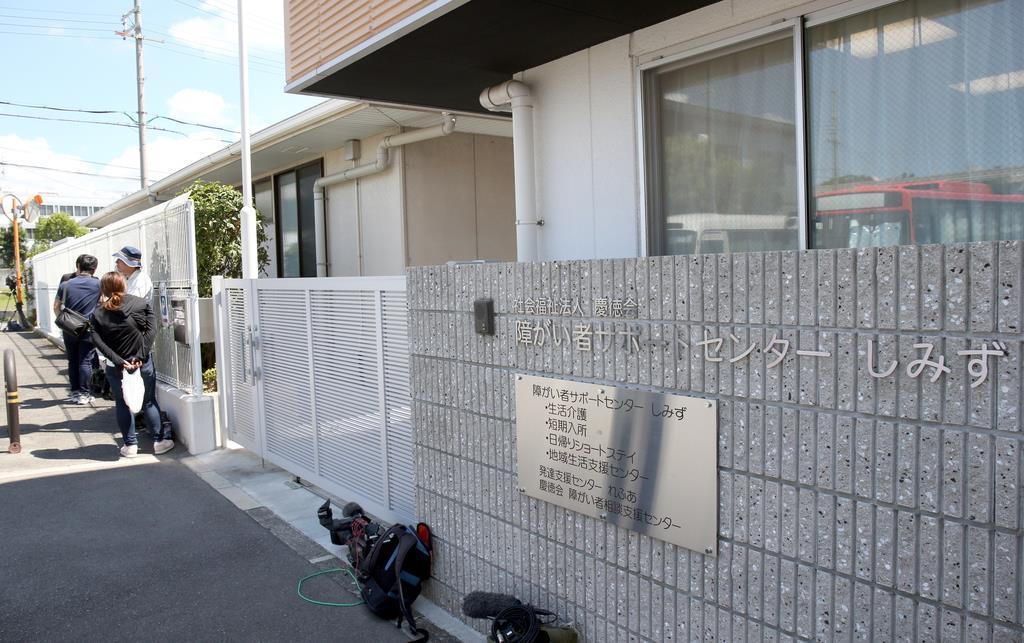 男性入所者が死亡し、職員が逮捕された「障がい者サポートセンターしみず」=13日、大阪府茨木市(前川純一郎撮影)
