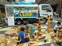 子供の外遊び、絶滅危機 街中に遊び場「プレーバス」期待