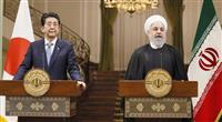 安倍首相、ロウハニ大統領共同記者発表の詳報