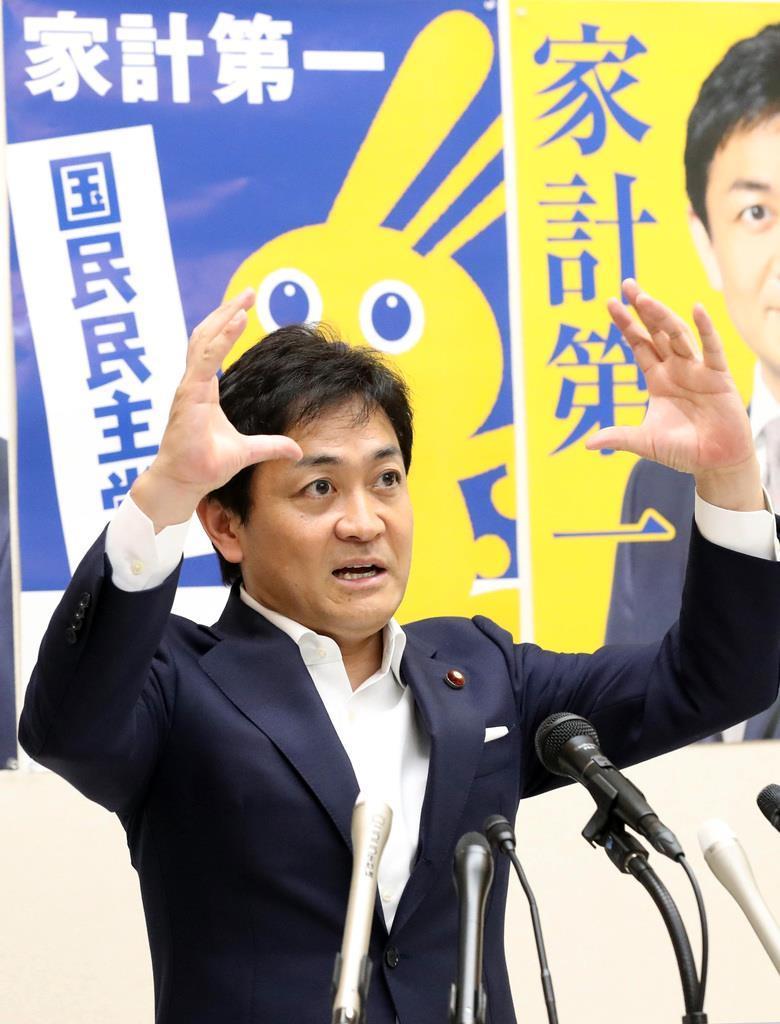 参院選の選挙公約を発表する国民民主党・玉木雄一郎代表=13日午後、国会内(春名中撮影)