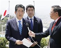 ハメネイ師「核兵器製造もせず」 安倍首相に明言 トランプ氏の懸念伝達も亀裂深刻