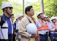 「無礼千万」と非難した知事 リニア静岡工区を視察