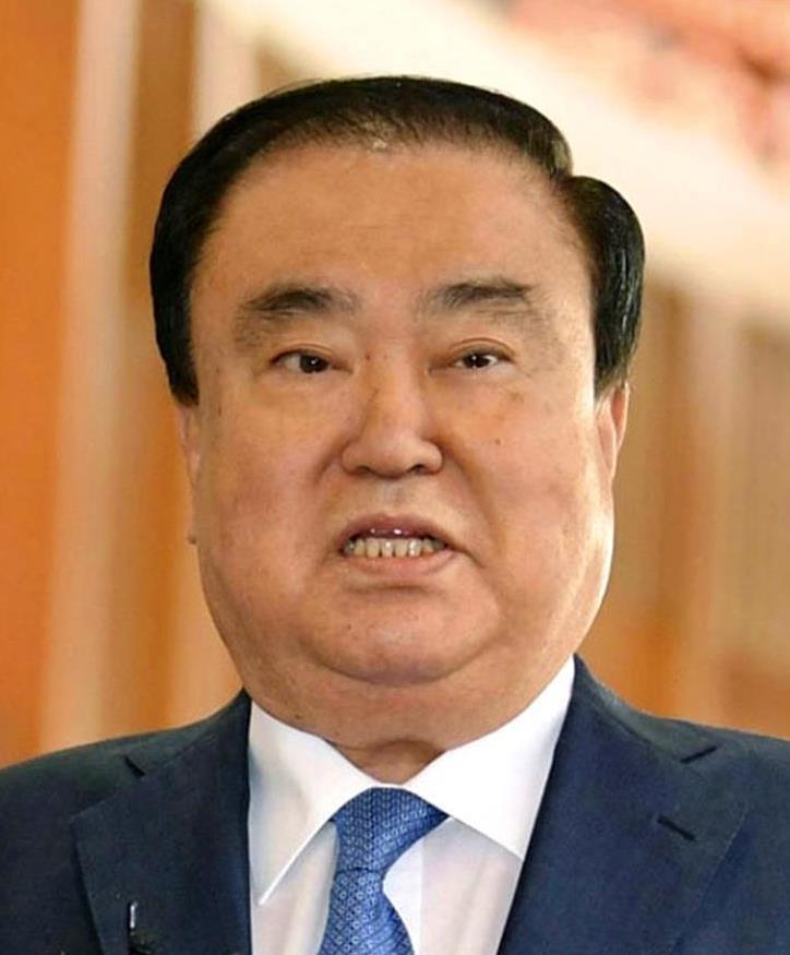 韓国の文喜相国会議長