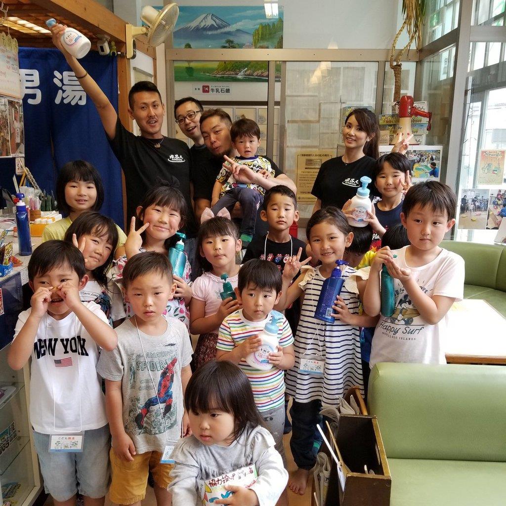 毎月開催している朝日温泉の「こども銭湯」には、毎回20人ほどの子供たちが参加するという=大阪市住吉区