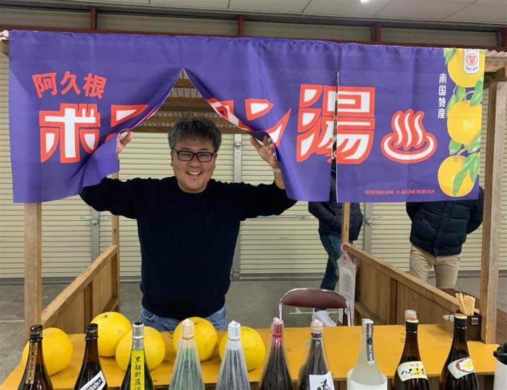 全国展開となった昨年2月の「ボンタン湯」では、のれんを掲げるなどした=大阪市東淀川区の昭和湯