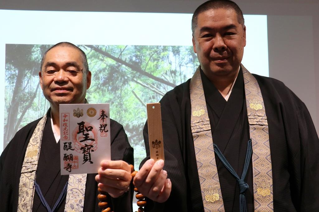 醍醐寺、被災の修復費はクラウドファンディングで