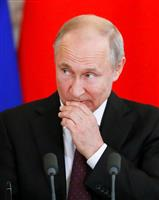【赤の広場で】LGBTとロシア