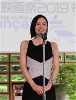 【クリップボード】横浜でフランス映画祭 新作など16作上映