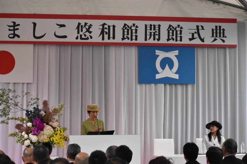 ましこ悠和館開館式典で、お言葉を述べられる高円宮妃久子さま=12日、栃木県益子町(根本和哉撮影)