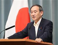 菅官房長官、韓国国会議長の「謝罪」論評せず 「鳩山氏との会談なので…」