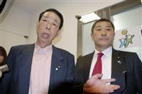 自民堺市議団が大阪府連会長に辞任を要求