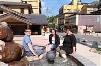 【新大人の遠足】福島・土湯温泉 危機で一丸、街並み再生