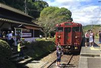 【時刻表は読み物です】鉄道ファン垂涎!日本「唯一」の絶景・大畑駅