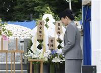 【皇室ウイークリー】(594) 両陛下、桂宮さまの墓所ご拝礼 上皇ご夫妻の全譲位儀式が…