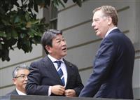 日米貿易交渉 茂木氏「参院選後早期に成果」