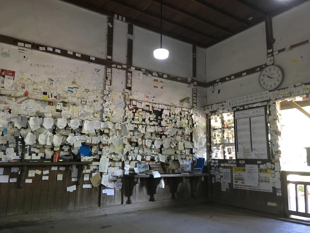名刺がびっしりと貼られた大畑駅の駅舎内部